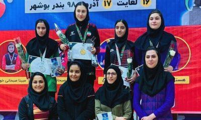 الینا رحیمی دینا فرمانی فاطمه یاری تور تنیس روی میز نوجوانان کشور در بوشهر 400x240 تور تنیس روی میز نوجوانان در بوشهر | سومین قهرمانی متوالی الینا رحیمی