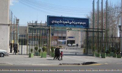 ورزشگاه شهید شیرودی تهران 400x240 چالش تمرین دختران دو و میدانی کار تهران در ورزشگاه شیرودی حل میشود؟