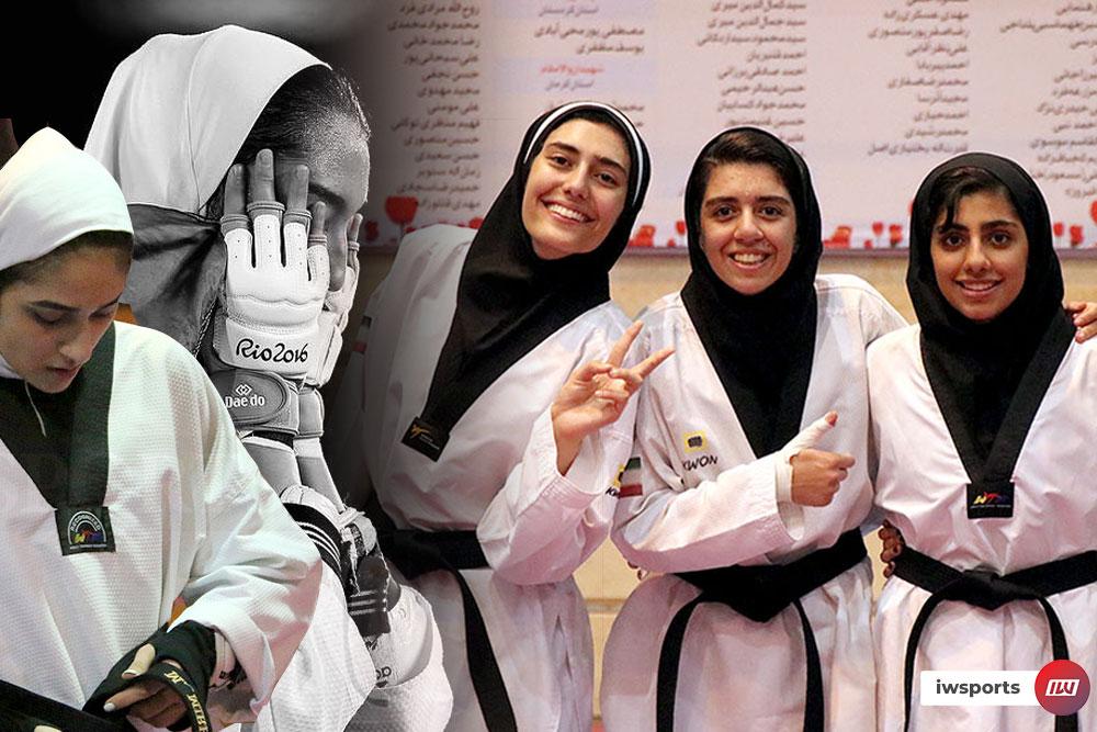۱۰ پرده از تکواندوی ایران در سال ۹۸