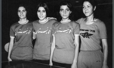 dqlrvcpo 400x240 با یاد ستارهها؛ ایران الیاس ون و تاریخ تنیس روی میز زنان