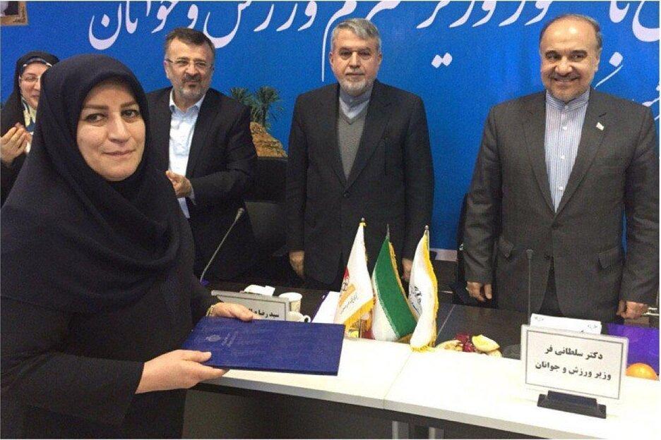 فدراسیون زنان کشورهای اسلامی ؛ درگیر ردیف بودجه