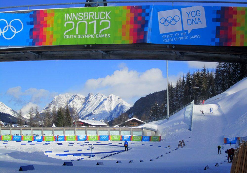 المپیک زمستانی جوانان 2012 اینسبروک