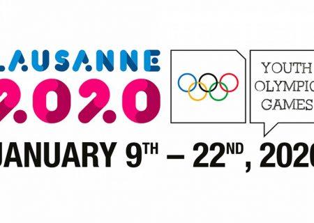 المپیک زمستانی جوانان 2020 لوزان