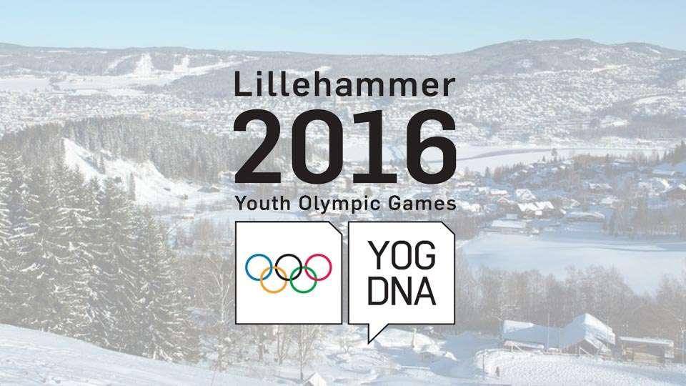 المپیک زمستانی جوانان 2016 لیلهامر