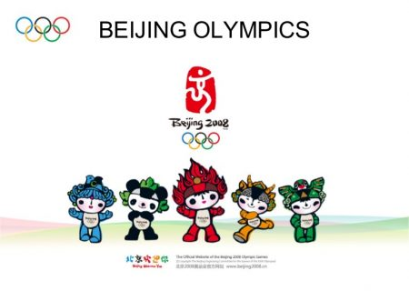 المپیک تابستانی 2008 پکن