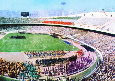 بازیهای آسیایی 1974 تهران