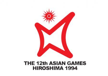 بازیهای آسیایی 1994 هیروشیما