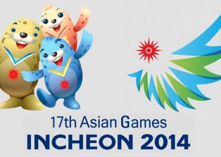 بازیهای آسیایی 2014 اینچئون