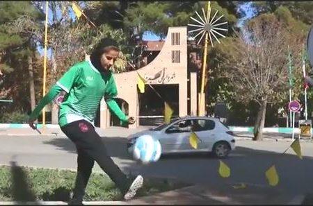 کلیپ تیم فوتبال زنان شهرداری سیرجان