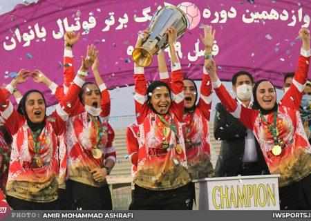 اهدای جام قهرمانی لیگ برتر فوتبال بانوان به شهرداری بم