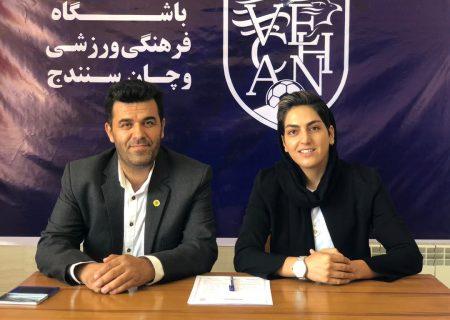 رسمی : زهرا قنبری به وچان کردستان پیوست