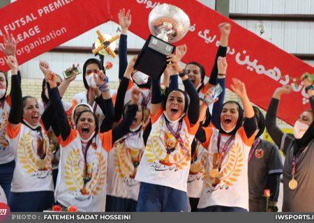 تصاویر مراسم قهرمانی مس رفسنجان در لیگ فوتسال بانوان