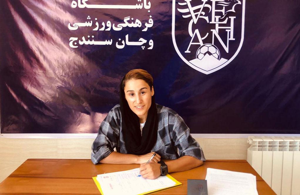 سمیه خرمی قرارداد خود را با وچان کردستان تمدید کرد