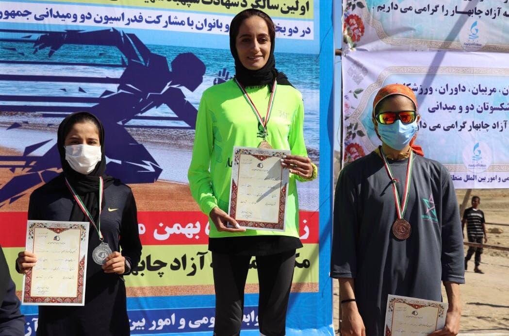 پریسا عرب قهرمان دو صحرانوردی بانوان کشور شد