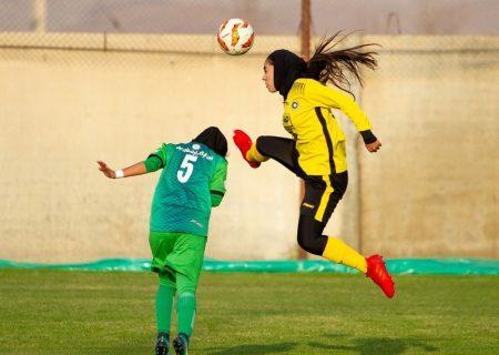 تساوی در دربی فوتبال زنان اصفهان به سود شهرداری بم