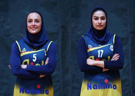 پیروزی نامی نو اصفهان برابر پاز با درخشش کاپیتان معصومه
