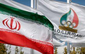 فراخوان پژوهشی کمیته و آکادمی ملی المپیک