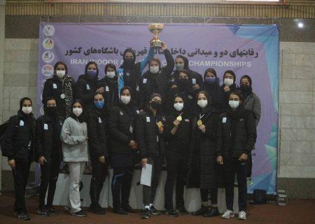 پلیمر خلیج فارس قهرمان دوومیدانی داخل سالن زنان کشور شد