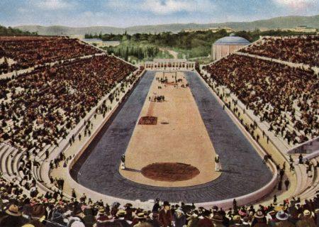 سالروز آغاز المپیک نوین | حقایقی جالب در مورد المپیک ۱۸۹۶ آتن