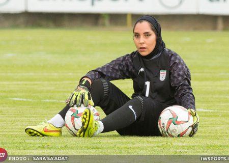 ویدئو   گلهای دیدار تیم ملی فوتبال زنان ایران و بلاروس