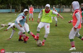 برگزاری اردوی تدارکاتی تیم ملی فوتبال زنان بزرگسال