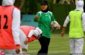 برگزاری اردوی انتخابی تیم ملی فوتبال زنان