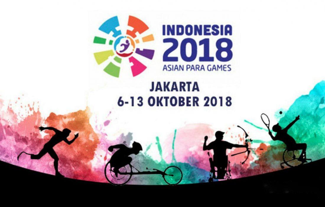بازیهای پارا آسیایی ۲۰۱۸ جاکارتا