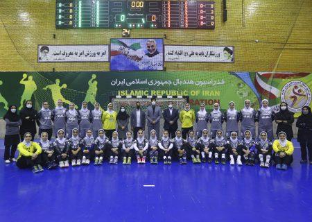 اشتادسازه به عنوان حامی مالی تیم ملی هندبال بانوان ایران معرفی شد