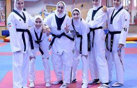 تصاویر تمرین تیم ملی تکواندو بانوان در تهران